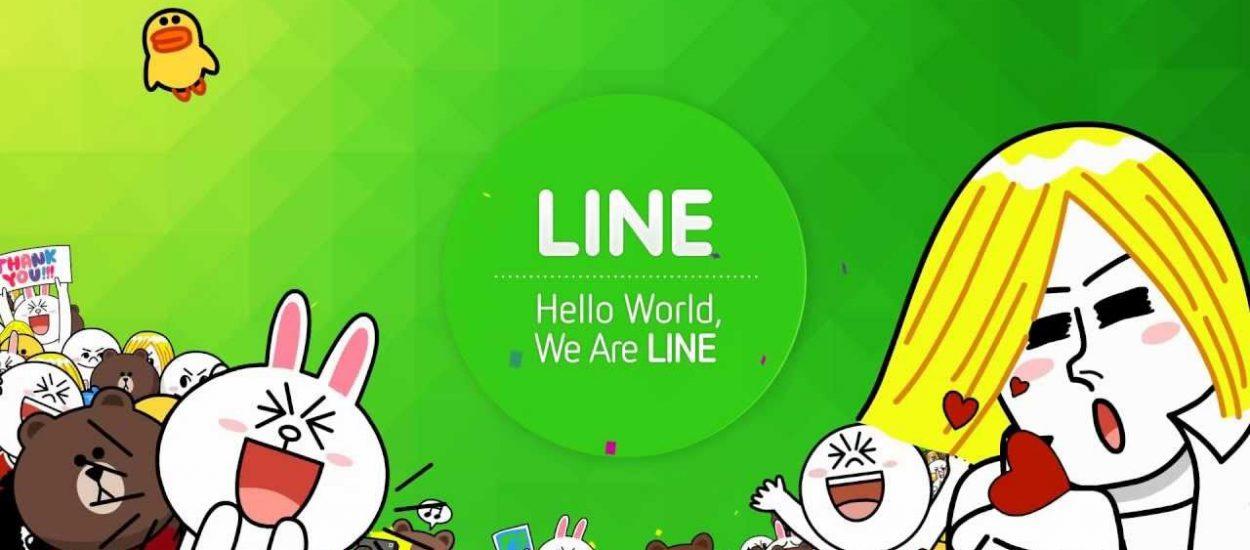 Hanya Dengan Aplikasi LINE, Anda Bisa Lakukan 5 Aktivitas Virtual Seru Ini!