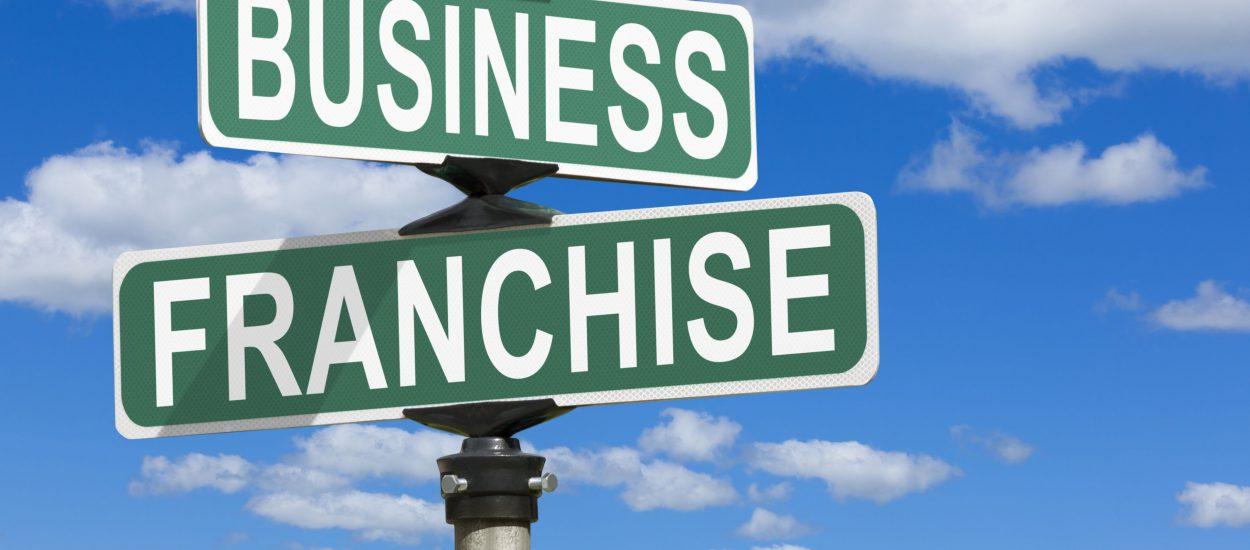 Franchise Alfamart, Bisnis Mudah yang Tawarkan Banyak Keuntungan