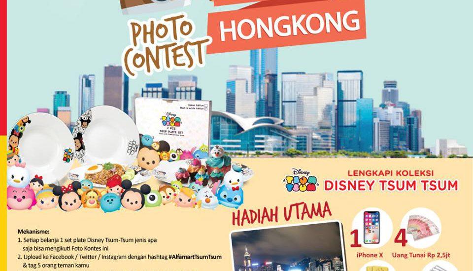 Tips Ikut Menangkan Lomba Foto dan Ikuti Kontes Foto Disney Tsum Tsum