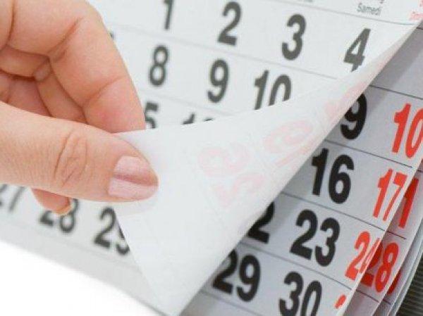 4 Cara Agar Bayar Tagihan Tepat Waktu
